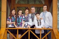 Семья нового президента Украины - Порошенко.