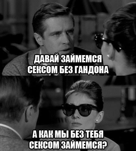 Дурь 2
