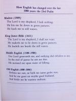 Как менялся английский язык
