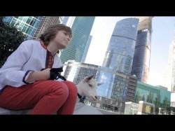 Русский мальчик, коза и Нью Йорк