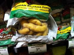 Банановой картошечки не желаете?