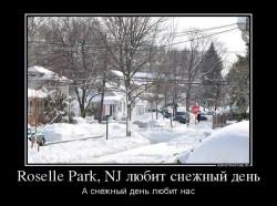 Люблю снежный день!