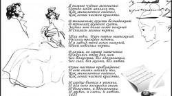 Пушкинская лирика на английском языке 2