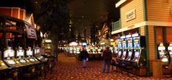 Bally's Atlantic City  - Казино казино - осталось в субботу пусто