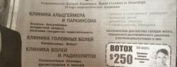 Лучшие объявления русского NJ / NY  этой  недели