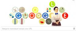 Позитив: самые красивые пасхальные заставки делает Google