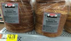 В Wall Mart Русский хлебушек продают.