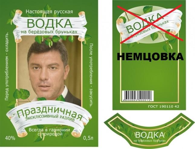 Кац и Яшин сделали бизнес на смерти Немцова.