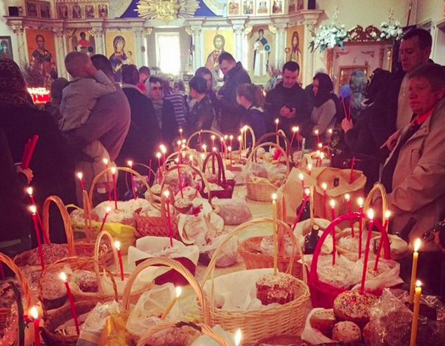 Христос Воскрес!  St John Orthodox Church