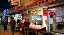 Русский пирожок в каменных джунглях Нью Йорка