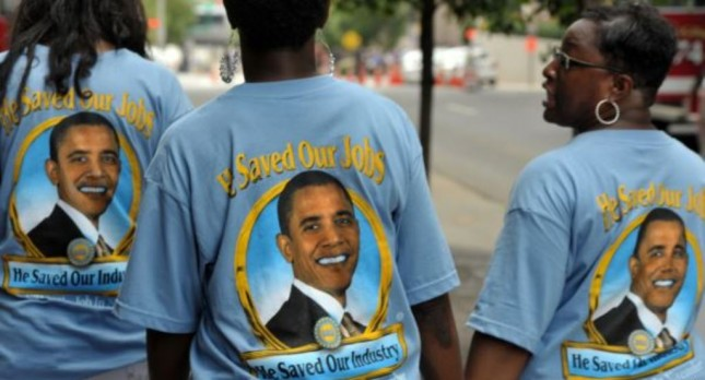 Боготворение Обамы странным образом