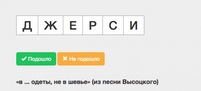 """Русское  «Дану-радио""""  не совсем русские песТни крутят."""