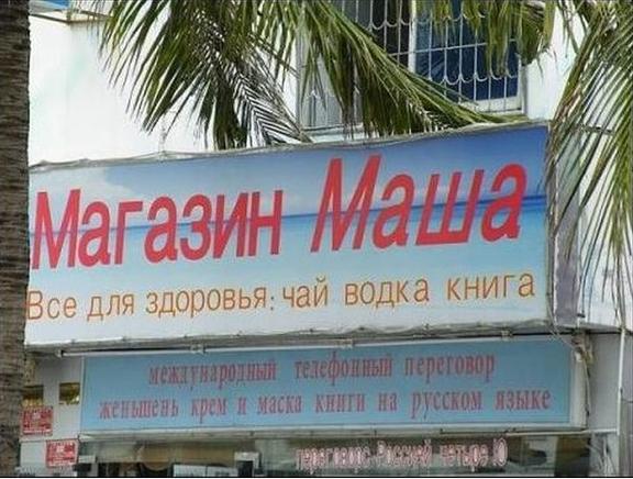 """Маша с """"Уралмсаша""""... Каша, мед,@#но и пчелы..."""