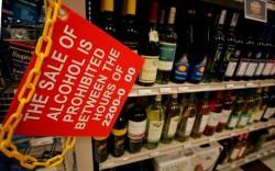Алкоголь запрещено покупать с 22:00 - 00:00