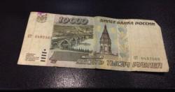 В России новая банкнота.