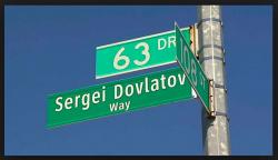 Случайный запой Довлатова и путь в NYC...