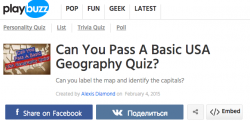 Боже мой! Я смогла ответить на 1/2 простейших вопросов о географии Штатов((