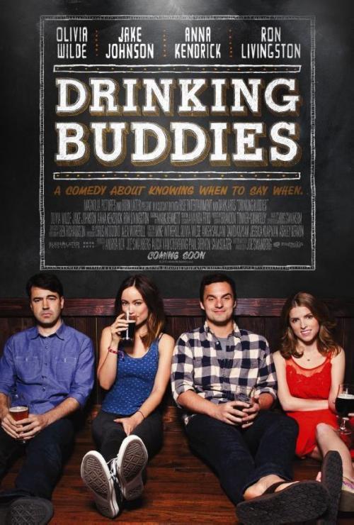 """Фильм """"Собутыльники"""" / """"Drinking Buddies"""""""