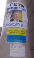 """Порошенко и торт """"Киевский"""""""