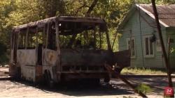 """Автобус, на котором ехали бойцы """"Донбасса"""", сгорел дотла."""