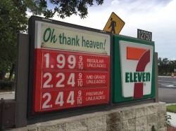 Миша, отвечая на твой вопрос: Цена за галлон, то есть за 3.78 литра