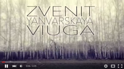 Кавер от Vanilla Sky   «Звенит январская вьюга» из комедии «Иван Васильевич меняет профессию».