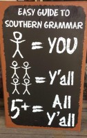 Простая грамматика на Юге