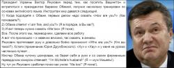 Байка о причинах Майдана
