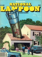 Lanpoon - злая сататира и журнал для взрослых