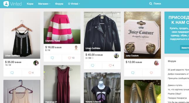 Кажется, что может быть безумнее ,чем платформа для обмена одеждой?