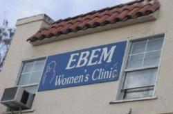 Элитная клиника
