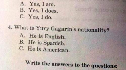 Странный он, этот английский язык.
