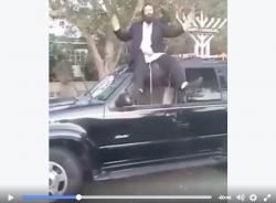 Еврейский Санта убивает. Напрочь