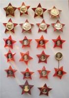 Предмет гордости каждого советского ребенка