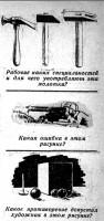 Три загадки из 1944 года