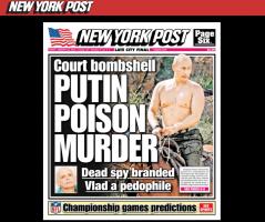 Обложка 22 января 2016 ведущей NYC газеты посвящена не урагану, а...