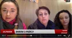 Почему украинских туристов  должны депортировать в Украину.