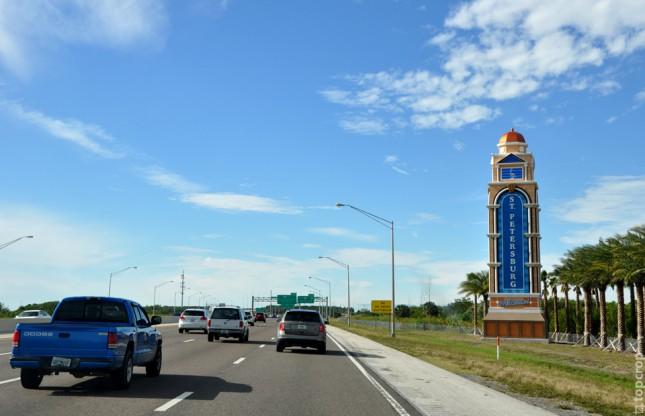 Путешествие из Сан Петербурга в Сент-Питерсберг во Флориде