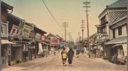 Библиотека Нью-Йорка выложила японские открытки начала XX века
