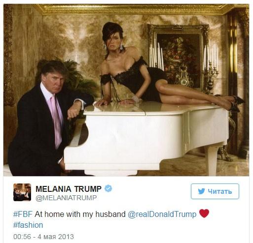 Воскресный PR:  Трамп с супругой Меланией
