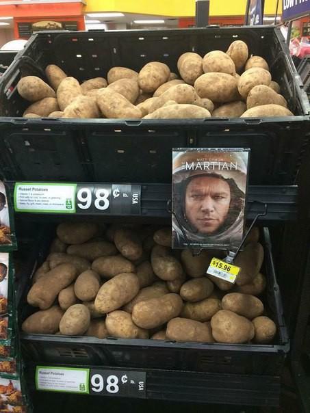 Так картошку ещё никто не продавал