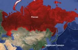ВВП китайской провинции Гуандун превысил ВВП России