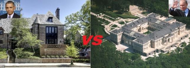 """Дом Барака Обамы против """"Дворца Путина"""""""