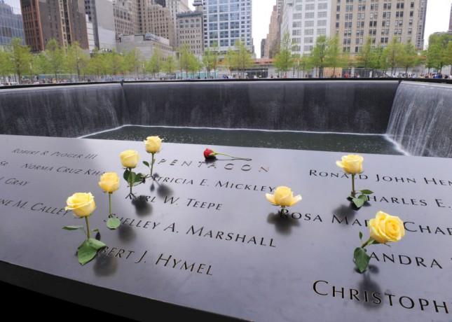 Знаки памяти 9/11