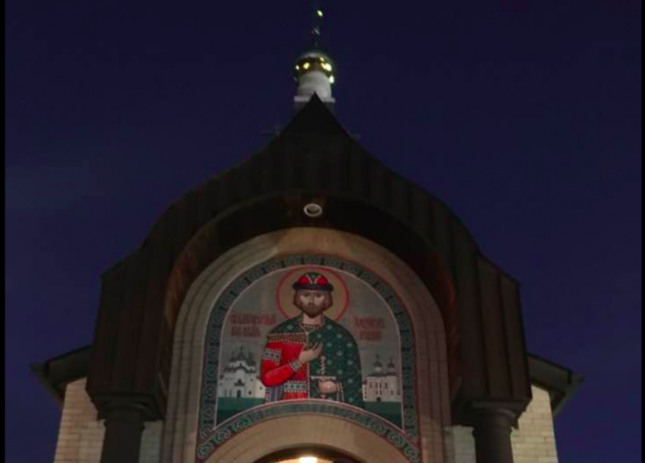"""Saint Alexandr's Nevsky Cathedral in Howell NJ to see the Holy Ikon of Theotokos , Mother of God """""""
