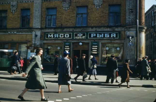 СССР 1950–х глазами американского шпиона