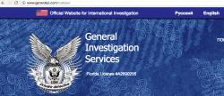 Единственнаое русскоговорящее  детективное агентство на территории всех Соединенных Штатов,