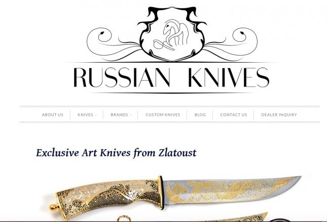 Русские ножи в Америке.