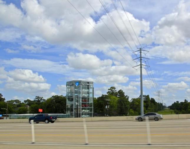 Автомат по продаже машин в Хьюстоне