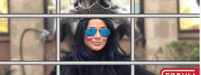 Самая известная русская преступница  в USA